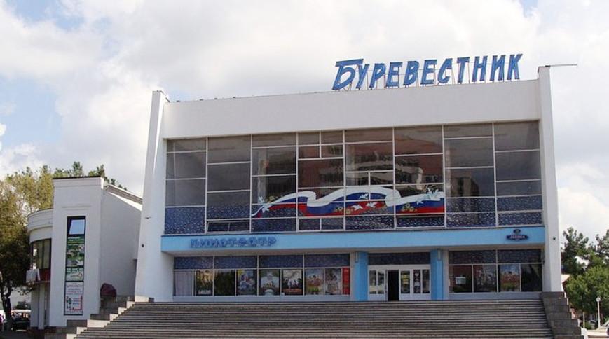 """Изображение кинотеатра """"Кинотеатр """"Буревестник"""""""" #1"""