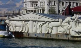 """Изображение дельфинария """"Дельфинарий """"Севастопольский в Артбухте"""""""""""