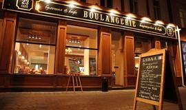 """Изображение кафе, пиццерии или суши-бара """"23 Cafe Boulangerie"""""""