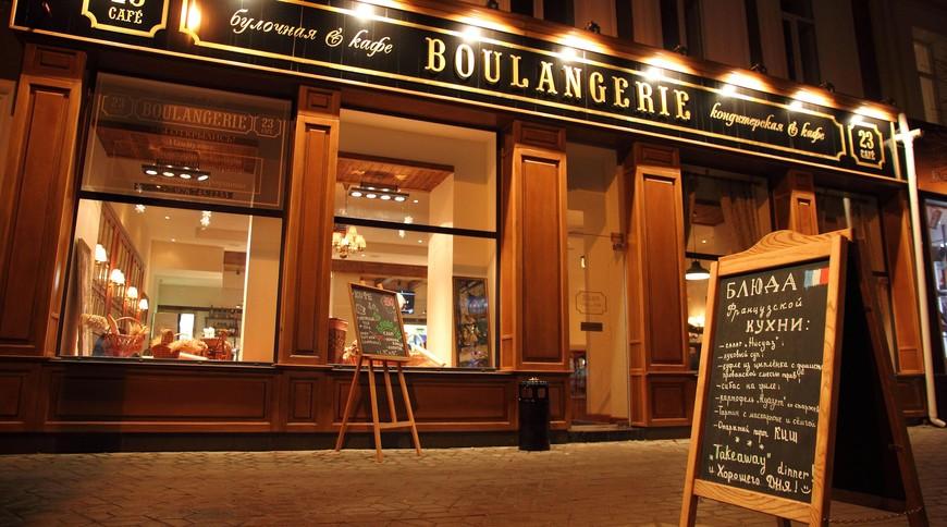 """Изображение кафе, пиццерии или суши-бара """"23 Cafe Boulangerie"""" #1"""