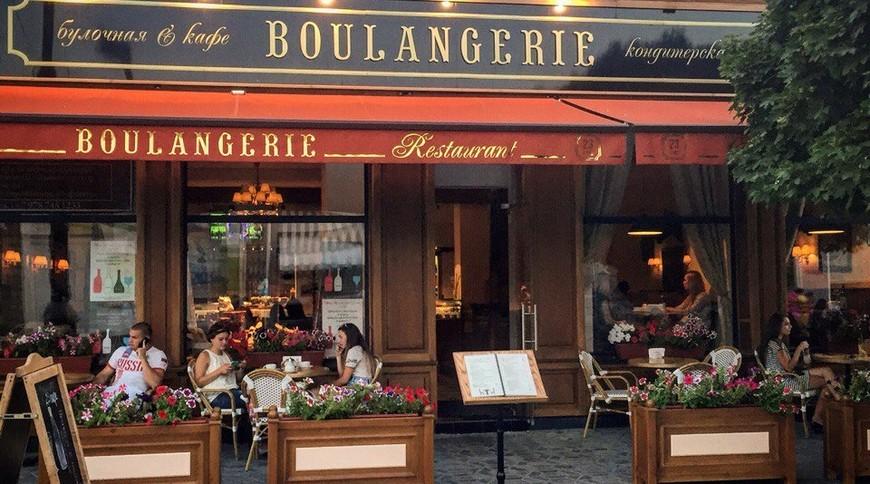 """Изображение кафе, пиццерии или суши-бара """"23 Cafe Boulangerie"""" #5"""
