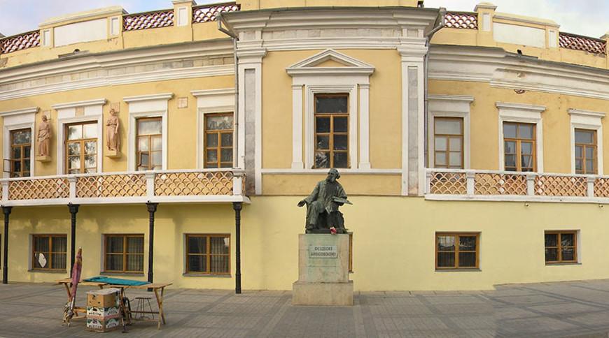 """Изображение музея, театра, выставки """"Картинная галерея Айвазовского"""" #5"""